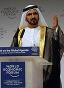 Muhammad bin Raschid Al Maktum: Alter & Geburtstag