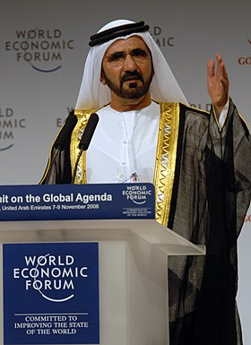 Mohammed Bin Rashid Al Maktoum at the World Economic Forum Summit on the Global Agenda 2008 1.jpg