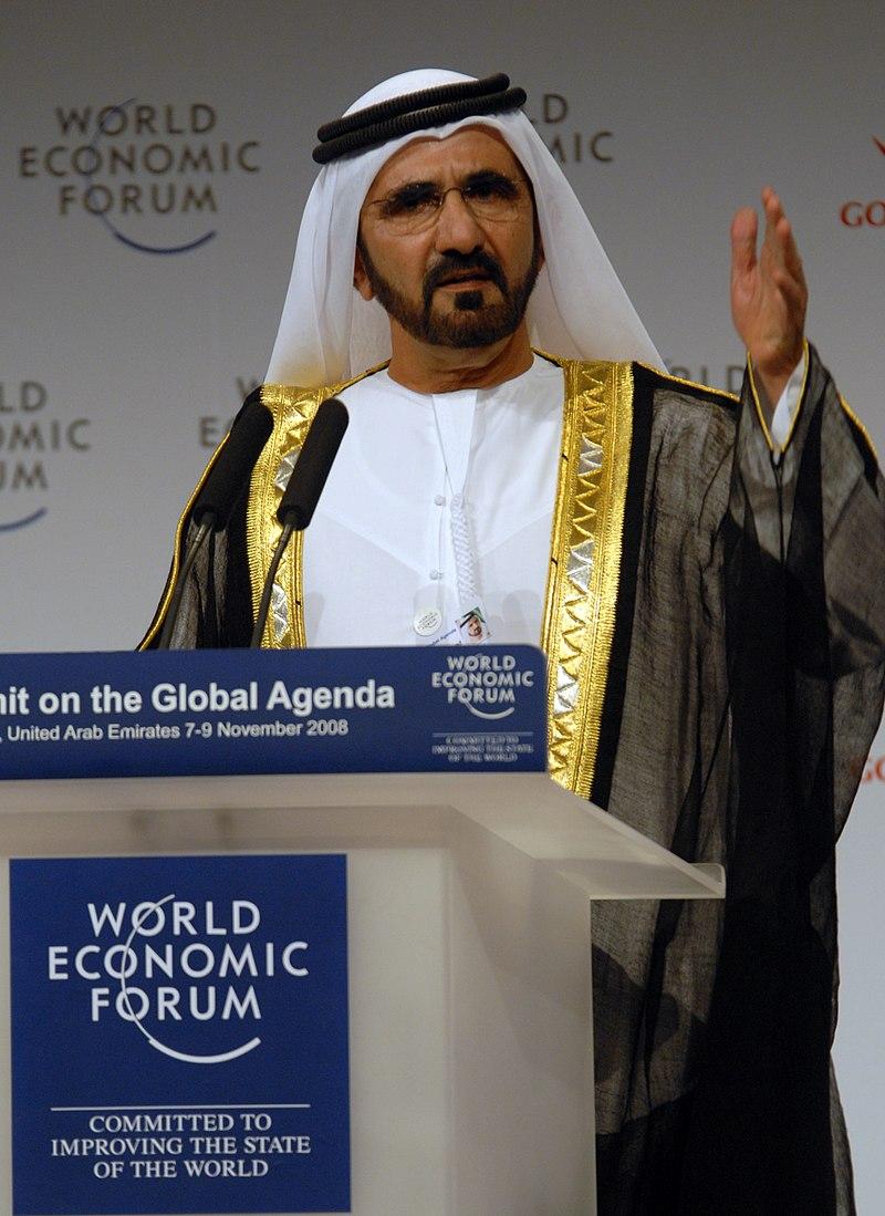 Mohammed Bin Rashid Al Maktoum at the World Economic Forum Summit on the Global Agenda 2008 1.jpg
