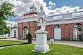Monplaisir palace in the Lower Park of Peterhof 03.jpg