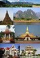 Montage of Vientiane Province,Laos.jpg