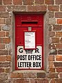 Moreton, postbox No. DT2 91 - geograph.org.uk - 1708244.jpg