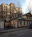Moscow, Malaya Polyanka 7-7.jpg
