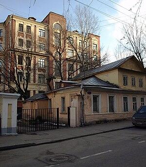 Vladimir Vladimirovich Sherwood - Image: Moscow, Malaya Polyanka 7 7