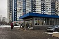 Moscow, Ulitsa Akademika Yangelya metro station entrance.jpg