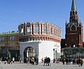 MoscowKremlin KutafjyaTower I40.jpg