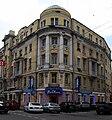 Moscow Malaya Dmitrovka Street 3-10+.jpg