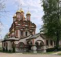 Moscow StNicholasChurch Bersenevka2.jpg