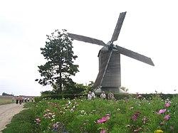 Moulin de la Garenne Ymonville.jpg
