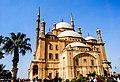 Muhamed Ali Mosque.jpg