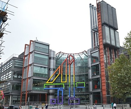 Channel 4 headquarters, 124 Horseferry Road, London Multi coloured 4, 124 Horseferry Road, London.jpg