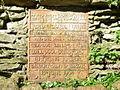 Murray Mark Boxall Memorial - geograph.org.uk - 1194881.jpg
