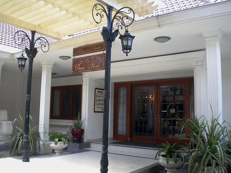 File:Museum Batik Danar Hadi.jpg