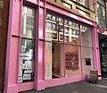 Museum of Ice Cream 558 Broadway.jpg