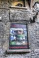 Musical cobblestone (8158871680).jpg
