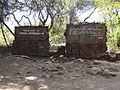 Mzima Springs Entrance.JPG