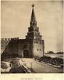 N.A.Naidenov (1884). Views of Moscow. 28. Borovitskaya.png
