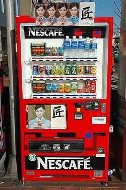NESCAFE (96552190).jpg