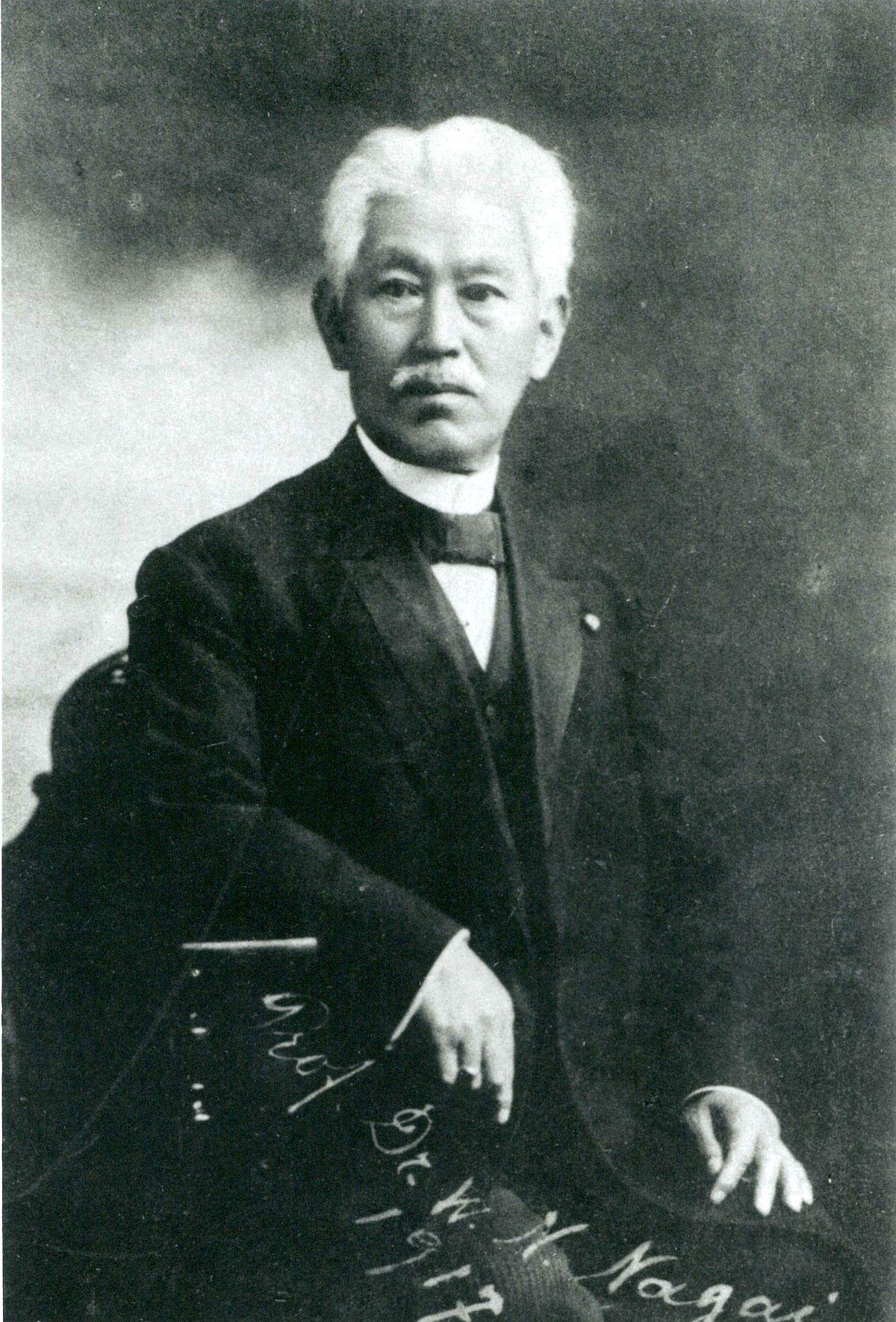 「長井長義」の画像検索結果