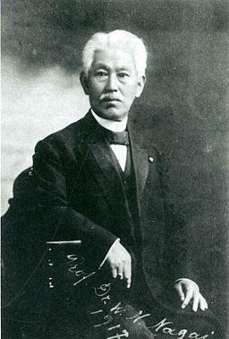 Nagai Nagayoshi