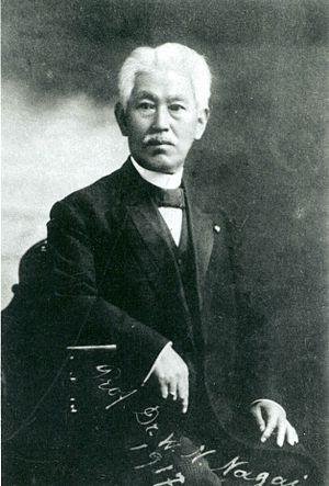 Nagai Nagayoshi - Nagai Nagayoshi Photo courtesy of the Matsuyama University Library Archives.