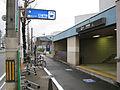 Nagoya-subway-H05-Nakamura-nisseki-station-entrance-2-20100316.jpg
