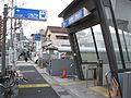 Nagoya-subway-M15-Chayagasaka-station-entrance-1-20100316.jpg
