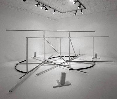 Nahum Tevet, Narcissus, 1982
