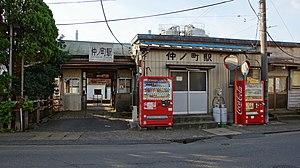 Nakanochō Station - The station entrance in October 2015