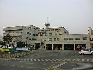 Namyangju Fire Station.JPG