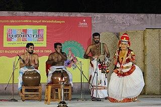 Nangiar koothu