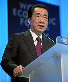 Naoto Kan - World Economic Forum Annual Meeting 2011 cropped.jpg