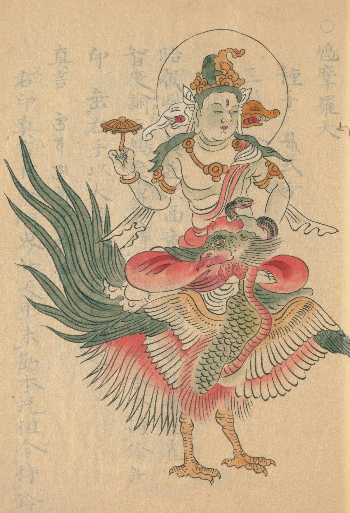 Naraen-ten (那羅延天) from the Shoson Zuzōshō.jpg