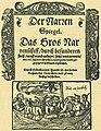 Narrenschiff Titelblatt.jpg