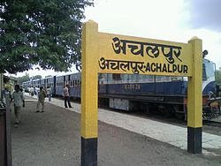 Narrow gauge train named 'Shakuntala' at Achalpur Railway Station