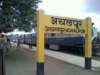 Achalpur - Narrow gauge train named 'Shakuntala' at Achalpur Railway Station