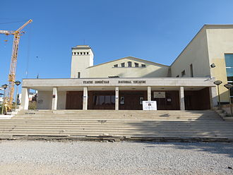 National Theatre of Kosovo - National Theatre, Pristina 2012
