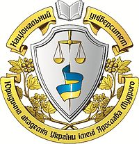 "National University ""Yaroslav the Wise Law Academy of Ukraine"" coat of arms"