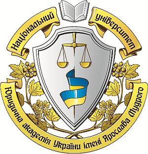"Yaroslav Mudryi National Law University - National University ""Yaroslav the Wise Law Academy of Ukraine"" coat of arms"