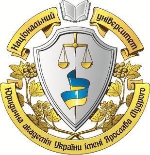 Yaroslav Mudryi National Law University other organization in Kharkiv, Ukraine