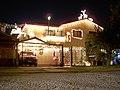 Navidad en Chile 2012.jpg
