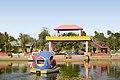 Nice Garden Park in Tanore, Rajshahi 2.jpg