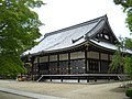Ninna Temple Golden Hall.jpg