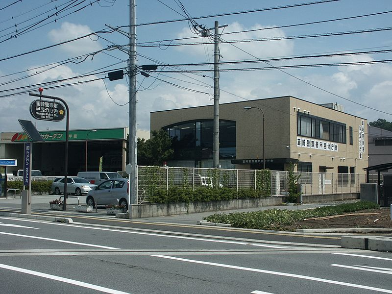 File:Nirasaki police station Kai office 1.jpg