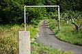 Nishihirayama Ichinowatari, Hirosaki-shi, Aomori-ken 036-8134, Japan - panoramio (3).jpg