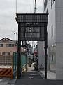 Nishijin-Kyogoku140526NI2.JPG