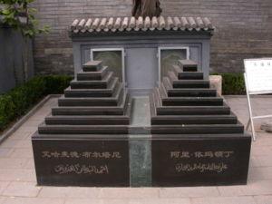 Tombs in the Niujie Mosque.
