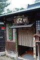 Noboriojicho, Nara, Nara Prefecture 630-8213, Japan - panoramio - jetsun (10).jpg
