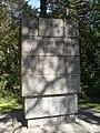 Nokian taistelu (Nuija sota 1596 - panoramio.jpg