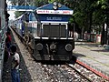 North East Express (NDLS-GHY) 01.jpg